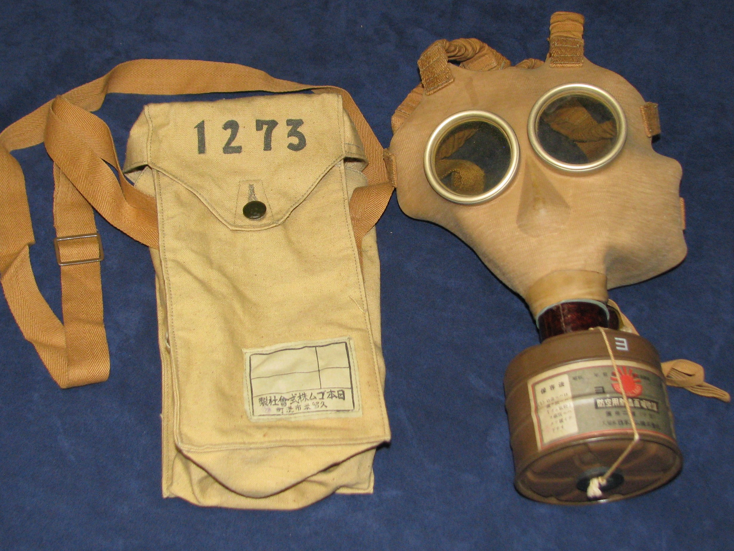 WWII Japanese Gas Mask with Carry Bag & Filter Choice Condition 18-162